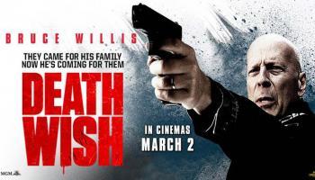 Лично правосъдие / Death Wish (2018)